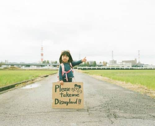 Papas du web : Nagano Toyokazu