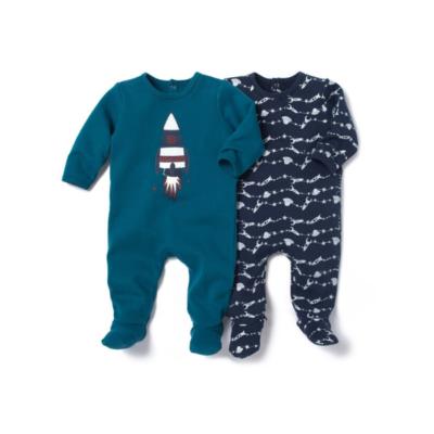 pyjama-laredoute